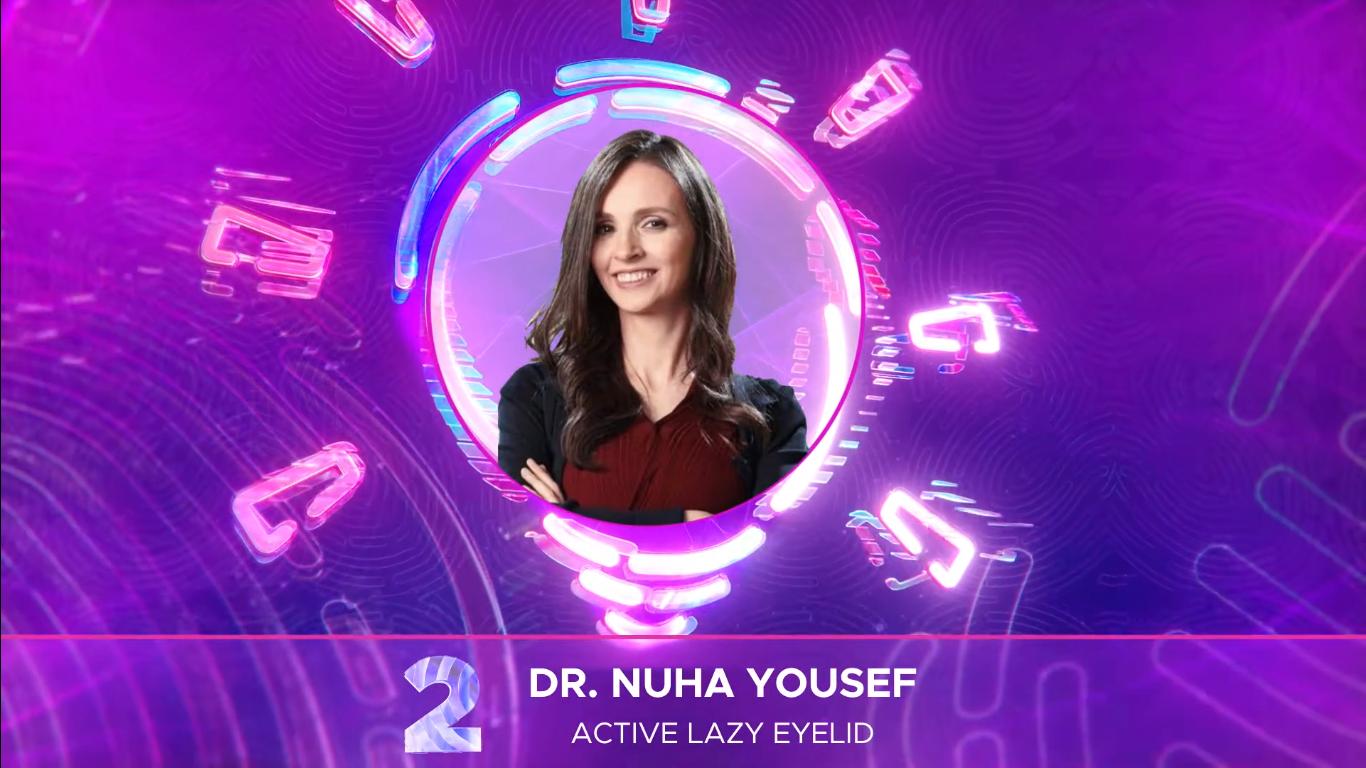 DR. NUHA YOUSEF